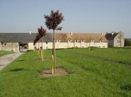Ferme De La Riviere, Petiville (рядом с городом Bavent)