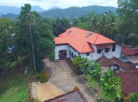 Ratnapura Rest House