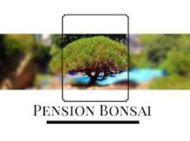Penzion Bonsai, Prag (Újezd nad Lesy yakınında)