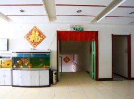 Tianjin Binhai Xin Family Inn, Binhai (Banqiao yakınında)