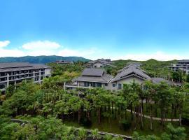Nanning Wu Xiang Resort, Nanning (Liangqing yakınında)