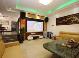 Conghua Vacation Villa, Shiling (Guangzhouyiyaogongsi yakınında)