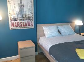 Warsaw Best Apartments Złote Tarasy