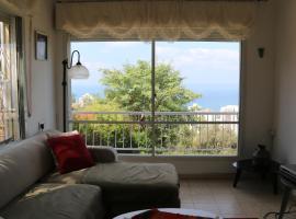 Carmel Near the Sea Apartment
