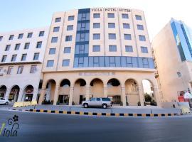 Viola Hotel Suites