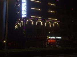 JTour Hote Guangzhou Yong Ning Branch, Zengcheng (Xintang yakınında)