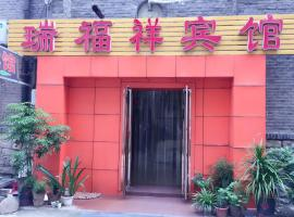 Taian Ruifuxiang Hotel, Tai'an (Manzhuang yakınında)