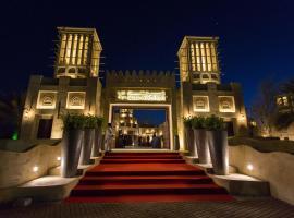 Qasr Al Sultan Boutique Hotel, Dubai