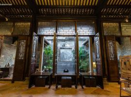 Zen aesthetics Inn, Zhuhai (Beishan yakınında)