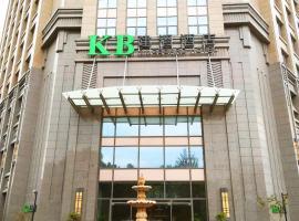 Kingboard hotel Kunshan