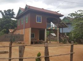 House 48 Choup Kim Yan, Chambok