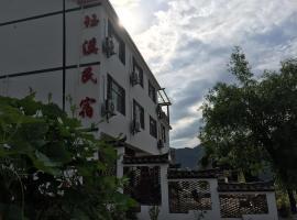 Yuxi Guest House, Thousand Island Lake (Pingmen yakınında)
