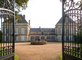 Château de Gerbe, Saint-Rémy-en-Rollat (рядом с городом Sanssat)