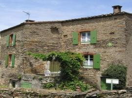 House Les glycines, Pont-de-Larn (рядом с городом Cambounès)