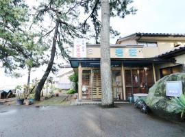 Minshuku Meiwaso, Takaoka (Himi yakınında)
