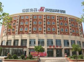 Jinjiang Inn Tianjin Marine Hi-Tech Zone, Binhai (Beitangzhan yakınında)