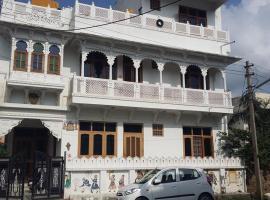 The Royal Homestay, Udaipur