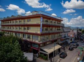 Hotel Cronos, Арта
