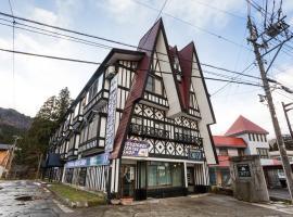Condominium Hotel Naeba West
