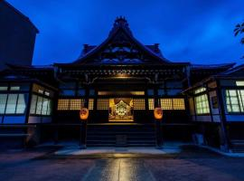 Temple Hotel Takayama Zenko-ji