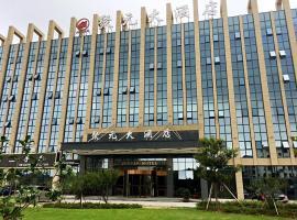 Juyuan Hotel, Xi'ao (Shanqian yakınında)