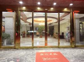 扬州帝朗假日酒店, Zhuanqiao (Daqiao yakınında)