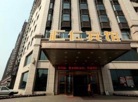 Huiren Boutique Business Hotel, Nanchang County (Xiaolancun yakınında)