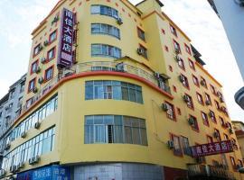 Nanjia Hotel, Wuyishan (Wuyishan yakınında)