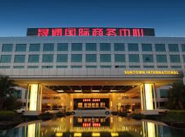 Shengtong International Hotel
