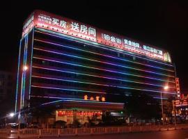 长沙通程麓山大酒店
