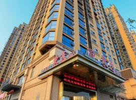 Meixihu Dongyi Hotel, Changsha (Yingwanzhen yakınında)
