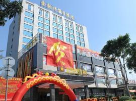 Jinbote Holiday Hotel, Shishuikou (Qiaotou yakınında)