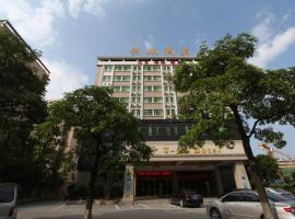 Yubo Hotel, Sanzhou (Tieluzhuang yakınında)