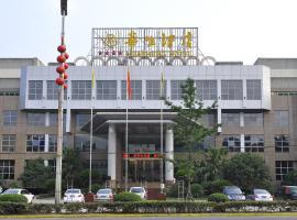 Hua Sheng Hotel Silver Block, Emeishan (Yangang yakınında)