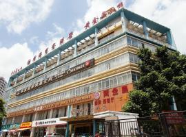 Huasheng Fuqiao Hotel, Haikou (Qiongshan yakınında)