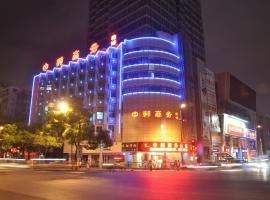Zhongbang Business Hotel