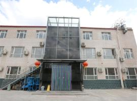 Longqingxia Huan Le Jia Yuan Guest House, Yanqing (Huangbaisi yakınında)