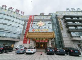 Nanyuan E Family Boutique Hotel, Ningbo (Laogujia yakınında)