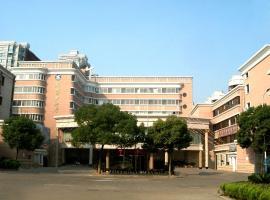 宁波雄镇大酒店
