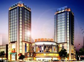 绍兴双盈酒店, Tangwan (Dinggang yakınında)