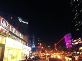 Boyi Hotel Taihu Square Branch