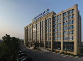 无锡新洲君濠酒店, Dangkou (Hongsheng yakınında)