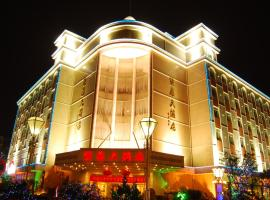 无锡双象大酒店, Houzhai (Hongsheng yakınında)