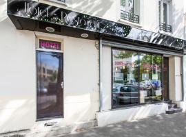 Le Figuier, Ivry-sur-Seine