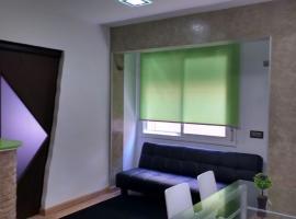 Globus Apartment