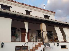 Casa Rural El Abuelo Luis, Молиникос (рядом с городом Лос-Алехос)