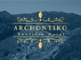 Hotel Archontiko, Димитсана (рядом с городом Karkaloú)