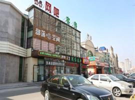 Tianjin No.1 Business inn, Binhai (Beitangzhan yakınında)