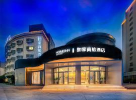 Home Inn Selected Nanjing Xinjiekou Center