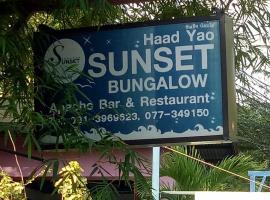 Haad Yao Sunset Bungalow